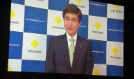Yokogawa Präsident und CEO Takashi Nishijima erläuterte in seiner Videobotschaft die Bedeutung des Transformationsprojektes 2017, das Yokogawa im vergangenen Jahr gestartet hat.