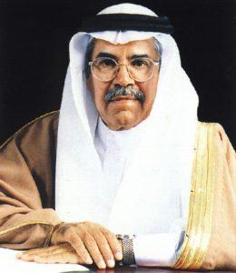 Saudi Arabien entlässt langjährigen Ölminister