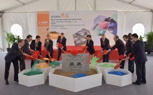 BASF erweitert Produktionskapazitäten in Schanghai