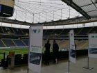 Die Commerzbank Arena bildete in diesem Jahr den Rahmen der PI-Konferenz. Bild: Redaktion