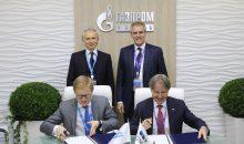 OMV und Gazprom wollen Projekte im iranischen Öl- und Gasgeschäft gemeinsam angehen. (Bild: Gazprom)