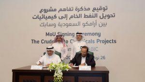 Saudi Aramco und Sabic - Absichtserklärung COTC-Komplex