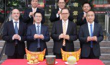 Mit einer feierlichen Zeremonie eröffneten Vertreter der Weidmüller Gruppe aus Detmold und China die Niederlassung in Taiwan. (Bild: Weidmüller)