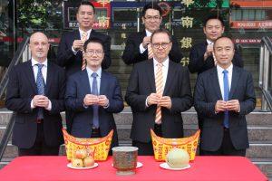 Weidmüller baut weltweite Präsenz in Wachstumsmärkten aus