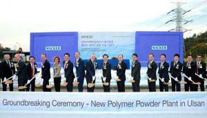 Spatenstich in Ulsan: Wacker erweitert seine Kapazitäten in Südkorea mit einem neuen Sprühtrockner. (Bild: Wacker)