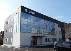 BASF TODA Battery Materials LLC Onoda site in Japan.  / Standort