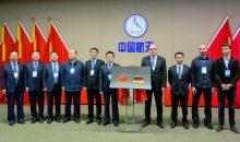 Eröffnungszeremonie des gemeinsamen Zentrums für Vakuumtechnik. (Bild: Pfeiffer Vacuum)