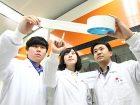 Den ersten Rang abgegeben hat der sechsmalige Innovationsweltmeister Südkorea. Bild: LG Chem