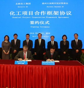 Borealis Machbarkeitsstudie Polymeranlage China