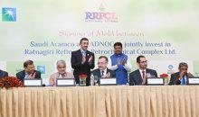 Saudi Aramco und Adnoc haben einen Vertrag über den Bau eines Petrochemie-Komplexes in Indien unterzeichnet. Bild: Adnoc