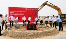 Erste Spatenstiche am Joint Venture zur Additiv-Produktion zwischen Clariant und Tiangang. (Bild: Clariant)