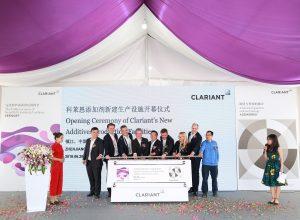 Eröffnungszeremonie der Additiv-Produktionsanlagen in Zhenjiang. (Bild: Clariant)