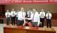 Chemetall investiert in den Aufbau eines Standorts für Oberflächentechnik in der Dushan Port-Wirtschaftsentwicklungszone von Pinghu, Zhejiang-Provinz, China. (Bild: Chemetall)