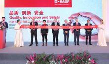 Die Eröffnung der Anlage fand in einer feierlichen Zeremonie statt. (Bild: BASF)