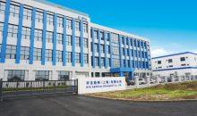 Der neu eröffnete Standort von BYK in Shanghai umfasst rund 54.000 Quadratmeter. In dem neuen Gebäude sind Labors, ein Distributionszentrum und die Verwaltung untergebracht. (Bild: BYK)