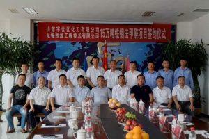 Clariant und Wuxi Xiyuan sind seit 2017 Partner in der Formaldehyd-Produktion. (Bild: Clariant)