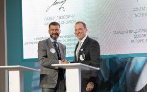 BASF hat mir Sibur einen Kooperationsvertrag geschlossen. (Bild: BASF)