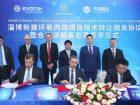 Thyssenkrupp und Evonik lizenzieren und liefern die Technologie für eine neue Propylenoxid-Anlage des chinesischen Chemieunternehmens Zibo Qixiang Tengda Chemical. (Bild: Thyssenkrupp)