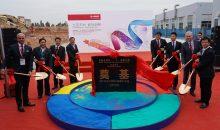 Der Chemiekonzern BASF plant den Neubau einer Produktionsanlage für Autoreparaturlacke im südchinesischen Jiangmen. Diese soll die Produktionskapazität am Standort ab 2022 verdoppeln.Mehr zum Projekt Bild: BASF
