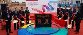 In Jiangmen erfolgte die Grundsteinlegung für die Produktionserweiterung. (Bild: BASF)