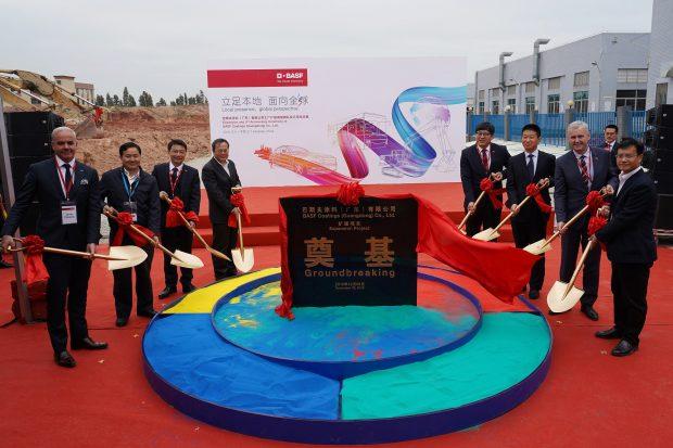 Grundsteinlegung für die Erweiterung der Produktion am Standort in Jiangmen/China / Groundbreaking ceremony for the expansion of the production at Jiangmen site, China