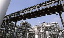 Der Industriegas-Konzern Air Products übernimmt den Betrieb von fünfWasserstoff-Dampf-Methan-Reformern (SMR) desUS-amerikanischen Raffinerieunternehmen PBF Energy und steigert damit seine Produktionskapazität für Wasserstoff um fast 8,5 Mio. Kubikmeter pro Tag.Mehr zum Projekt Bild: Air Products